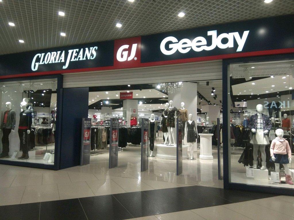 Магазины «GloriaJeans»