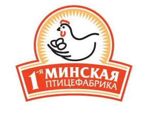 1-я птицефабрика